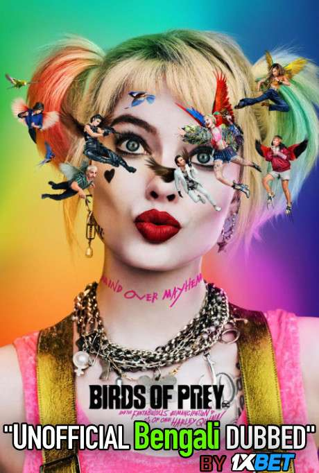 Birds of Prey 2020 Bengali Dubbed (Unofficial VO) Blu-Ray 720p [Full Movie] 1XBET