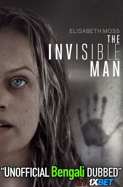 The Invisible Man (2020) Bengali Dubbed (Unofficial VO) BluRay 720p [Full Movie] 1XBET