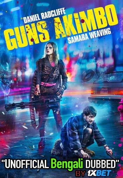 Guns Akimbo (2019) Bengali Dubbed (Unofficial VO) BluRay 720p [Full Movie] 1XBET