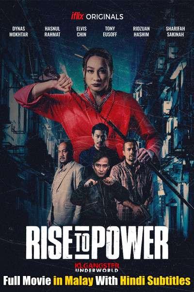 Download Rise to Power: KLGU (2019) Web-DL 720p HD Full Movie [In Malay] With Hindi Subtitles FREE on 1XCinema.com & KatMovieHD.ch
