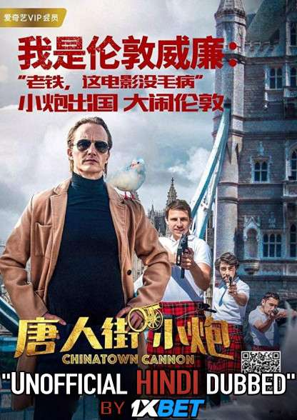 Chinatown Cannon (2018) WebRip 720p Dual Audio [Hindi Dubbed (Unofficial VO) + English (ORG)] [Full Movie]