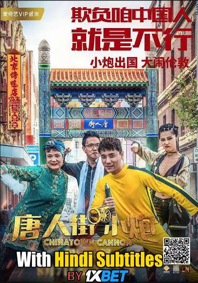 Download Chinatown Cannon (2018) Web-DL 720p HD Full Movie [In English] With Hindi Subtitles FREE on 1XCinema.com & KatMovieHD.ch