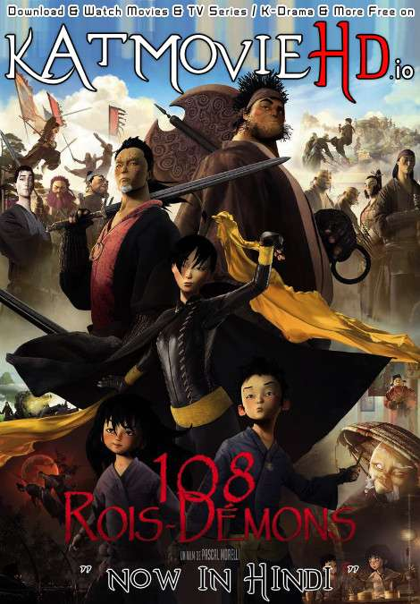 The Prince and 108 Demon Kings (2014) [Hindi Dubbed (ORG) – Korean] Dual Audio | WebRip 720p & 480p [HD]