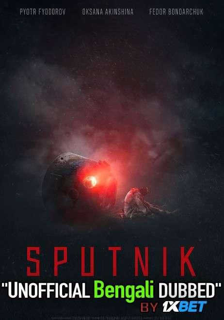 Sputnik (2020) Bengali Dubbed (Unofficial VO) BluRay 720p [Full Movie] 1XBET