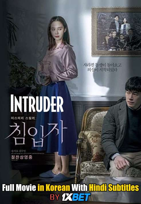 Intruder 침입자 (2020) Web-DL 720p HD Full Movie [In Korean] With Hindi Subtitles