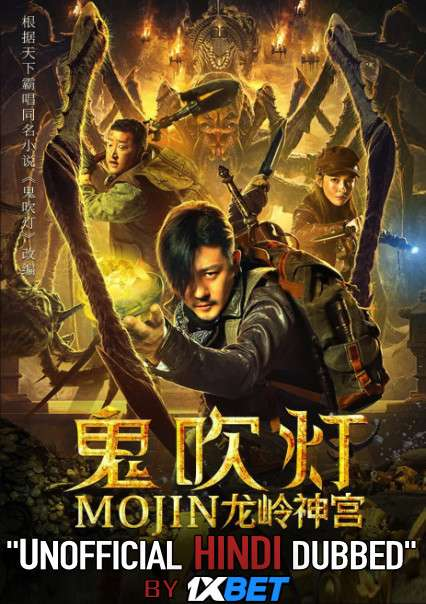 Mojin: Mysterious Treasure (2020) WebRip 720p Dual Audio [Hindi Dubbed (Unofficial VO) + Chinese] [Full Movie]