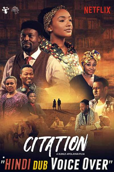 Citation (2020) [Hindi (Unofficial Dubbed) + English (ORG)] Dual Audio | WEBRip 720p [HD]