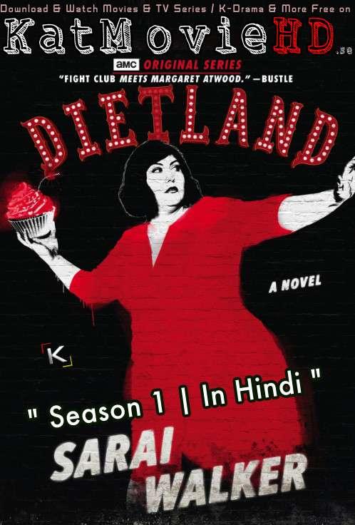 Dietland 2018 Season 1 Hindi Complete Series [ English+ हिंदी + Tamil ] S01 HDRip