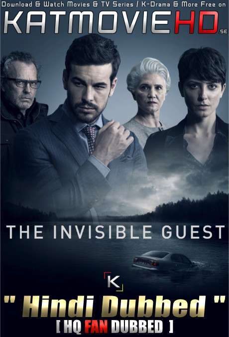 The Invisible Guest (2016) Hindi (HQ Fan Dub) + English (ORG) [Dual Audio] BluRay 1080p / 720p / 480p [No Ads !]