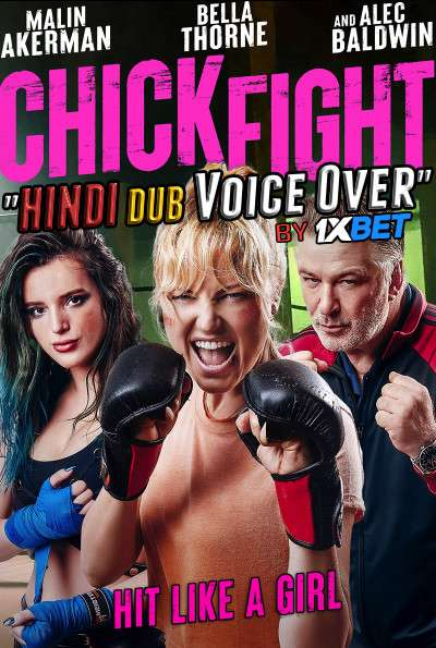 Chick Fight (2020) WebRip 720p Dual Audio [Hindi (Voice over) Dubbed  + English] [Full Movie]