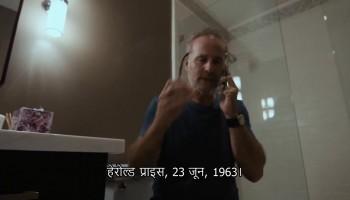 Disrupted.2020.720p.WEBRip.HINDI.SUB.1XBET.0001.th.jpg