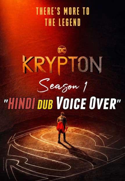 Krypton S01 (2018) Complete Hindi Dubbed [All Episodes 1-15] Web-DL 720p [DC TV Series] Free Download on KatmovieHD.se