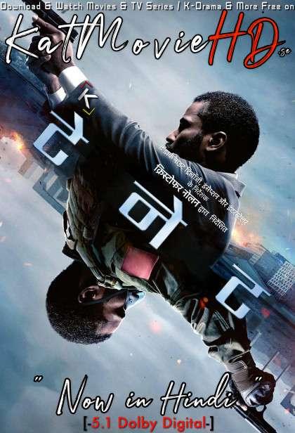 Download Tenet (2020) BluRay 720p & 480p Dual Audio [Hindi Dub – English] Tenet Full Movie On KatmovieHD.se