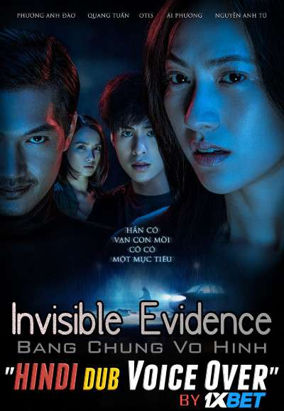 Invisible Evidence (2020) WebRip 720p Dual Audio [Hindi (Voice over) Dubbed  + Vietnamese] [Full Movie]