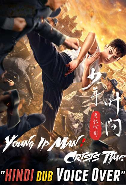 Young Ip Man: Crisis Time (2020) Hindi Dubbed (Dual Audio) 1080p 720p 480p BluRay-Rip Mandarin HEVC Watch Young Ip Man: Crisis Time 2020 Full Movie Online On KatMovieHD.ch