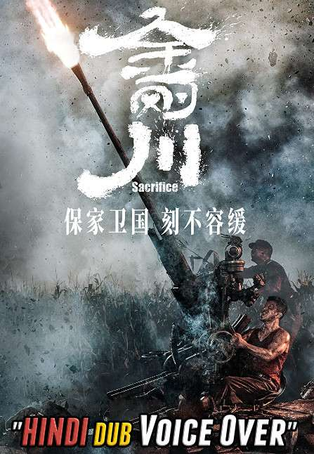 The Sacrifice(2020) [Hindi (Voice Over) Dubbed + Chinese] Dual Audio | WEBRip 720p [HD]
