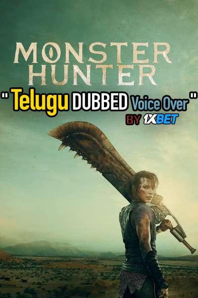 Monster Hunter (2020) HDCAM 720p Dual Audio [Telugu (Voice over) Dubbed + English] [Full Movie]