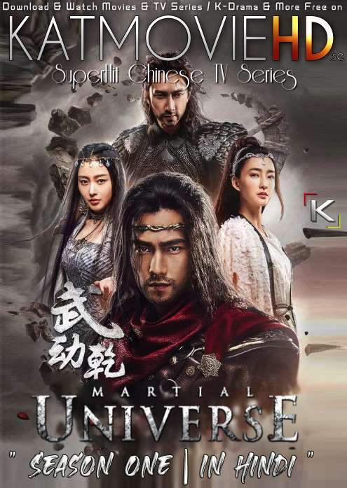 Martial Universe (Season 1) Hindi Dubbed (ORG) HD 720p & 480p (2018 Chinese TV Series) [All Episodes]