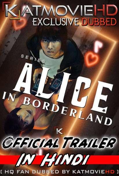 Alice in Borderland (Season 1) Hindi Dubbed   Final Trailer By KatMovieHD [Netflix Series]