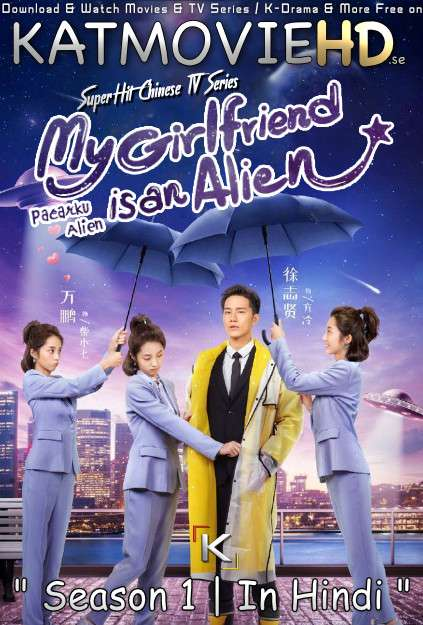 My Girlfriend is an Alien (Season 1) Hindi Dubbed (ORG) 1080p, 720p & 480p (2019 Chinese TV Series) Complete