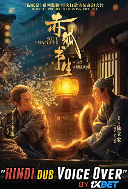 Soul Snatcher (2020) Hindi (Unofficial Dubbed) + Chinese [Dual Audio] DVDRip 720p [1XBET]