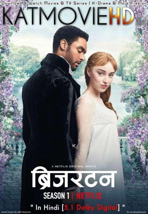 Bridgerton (Season 1) Hindi [Dual Audio] All Episodes | WEB-DL 720p/ 480p [x264 | HEVC] | Netflix Web Series
