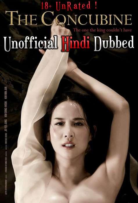 [18+] The Concubine (2012) BRRip 720p Dual Audio [Hindi (Voice over) Dubbed + English] [Full Movie]