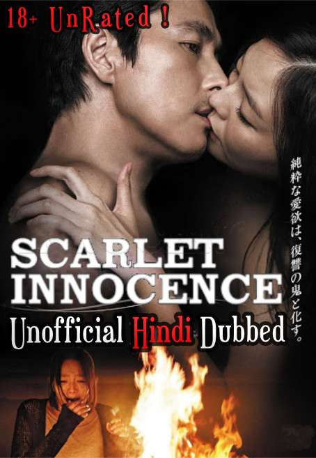 [18+] Scarlet Innocence (2014) BluRay 720p Dual Audio [Hindi Dubbed (Unofficial VO) + Korean] [Full Movie]