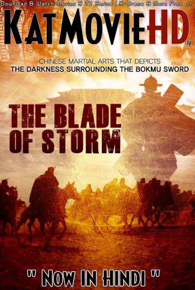 The Blade of Storm (2019) Dual Audio [Hindi Dubbed & English] WebRip 720p & 480p [HD]