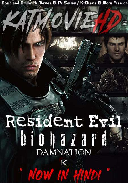 Resident Evil: Damnation (2012) Dual Audio [Hindi Dubbed (ORG) + English] BluRay 720p & 480p [HD]