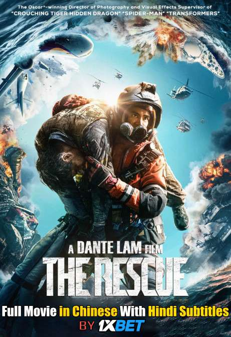 The Rescue (2020) HDCAM 720p Full Movie [In Chinese] With Hindi Subtitles