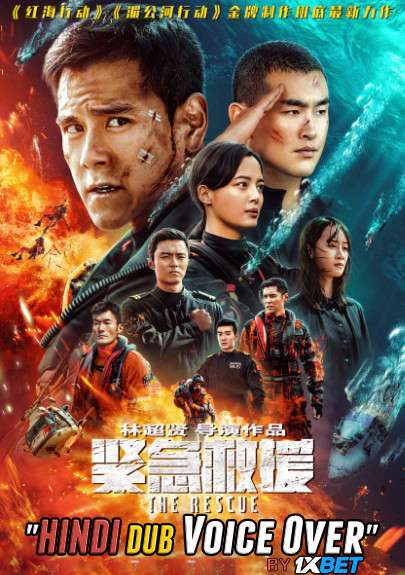The Rescue (2020) HDCAM 720p Dual Audio [Hindi (Voice Over) Dubbed + Chinese] [Full Movie]
