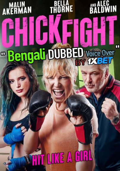 Chick Fight (2020) Bengali Dubbed (Voice Over) WEBRip 720p [Full Movie] 1XBET