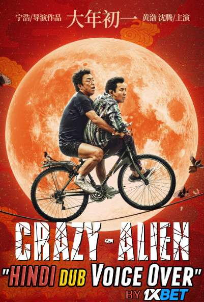 Crazy Alien (2019) Hindi (Voice Over) Dubbed+ Chinese [Dual Audio] WebRip 720p [1XBET]