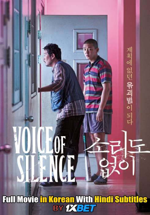 Voice of Silence (2020) WebRip 720p Full Movie [In Korean] With Hindi Subtitles