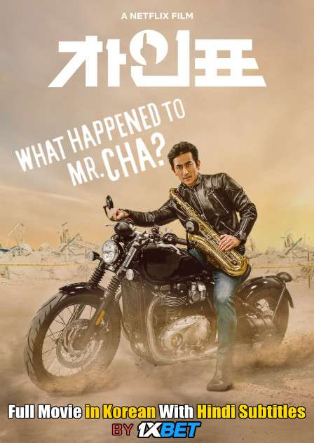 What Happened to Mr Cha? (2021) WebRip 720p Full Movie [In Korean] With Hindi Subtitles