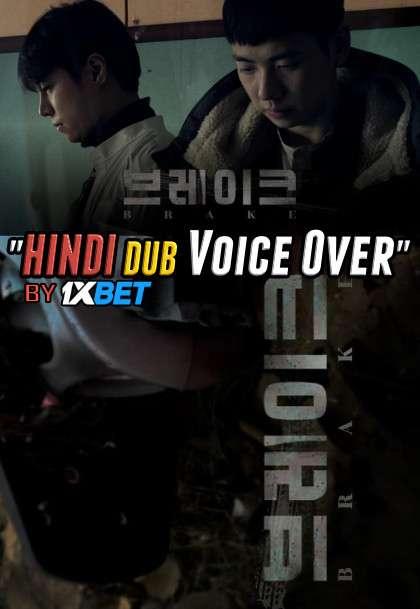 Brake (2019) Hindi [Unofficial Dubbed & Korean] Dual Audio WebRip 720p [Drama Film]