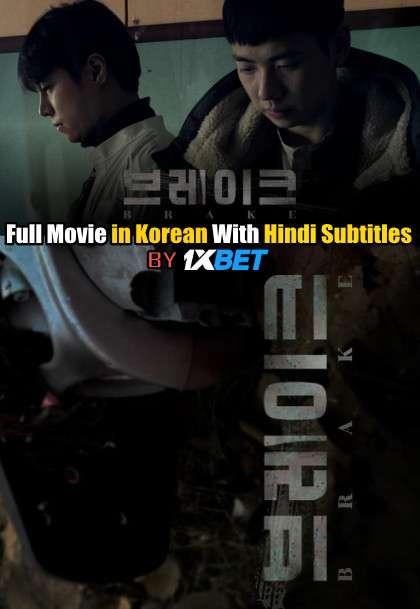 Brake (2019) WebRip 720p Full Movie [In Korean] With Hindi Subtitles