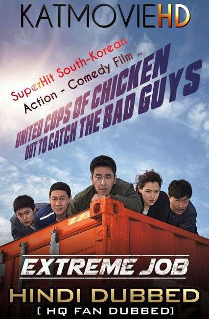 Extreme Job (2019) Hindi (HQ Fan Dub) + Korean (ORG) [Dual Audio] BluRay 1080p / 720p / 480p [With Ads !]