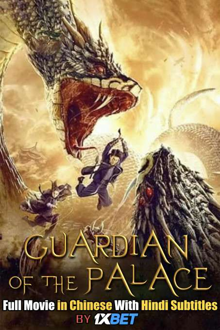 Guardian of the Palace (2020) Full Movie [In Mandarin] With Hindi Subtitles | WebRip 720p [1XBET]