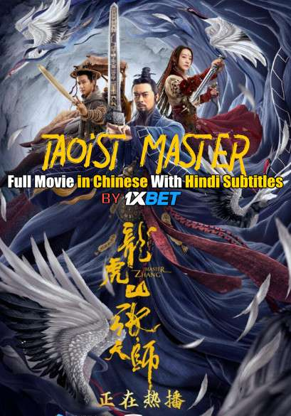 Taoist Master (2020) Full Movie [In Mandarin] With Hindi Subtitles | WebRip 720p [1XBET]