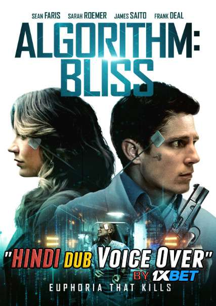 Algorithm: BLISS (2020) WebRip 720p Dual Audio [Hindi (Voice Over) Dubbed + English] [Full Movie]