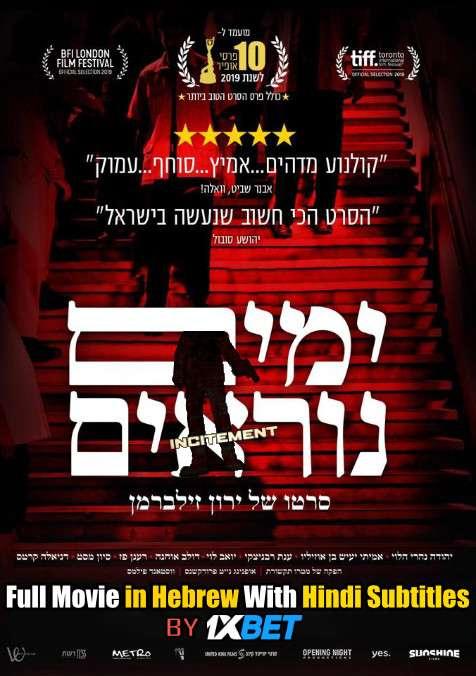 Download Incitement (2019) WebRip 720p Full Movie [In Hebrew] With Hindi Subtitles FREE on 1XCinema.com & KatMovieHD.io