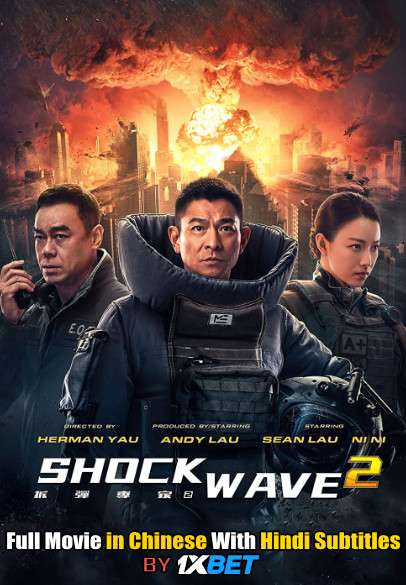 Shock Wave 2 (2020) Full Movie [In Chinese] With Hindi Subtitles | HDCAM 720p [1XBET]
