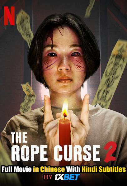 The Rope Curse 2 (2020) Full Movie [In Mandarin] With Hindi Subtitles | WebRip 720p [1XBET]