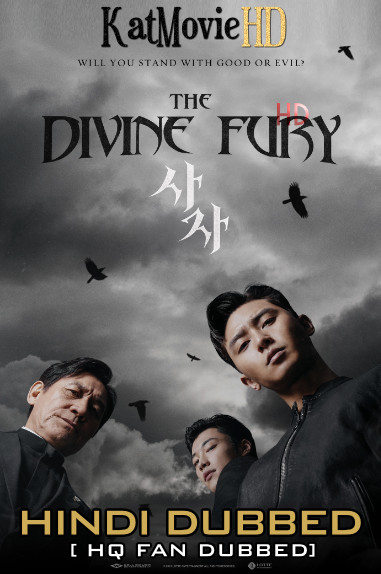 The Divine Fury (2019) Hindi (HQ Fan Dub) + Korean (ORG) [Dual Audio] BluRay 1080p 720p 480p [1XBET]