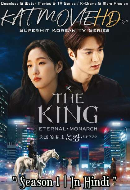 The King: Eternal Monarch (Season 1) [Hindi Dubbed (ORG) + Korean] Dual Audio | WEB-DL 1080p 720p 480p [NF KDrama Series]