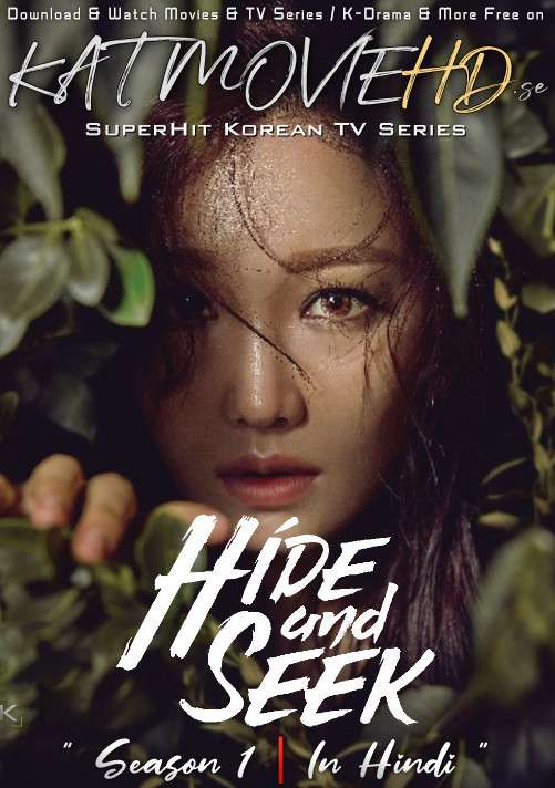 Hide and Seek (Season 1) Hindi Dubbed (ORG) [All Episodes 1-24] WebRip 720p 480p HD (2018 Korean Drama Series)