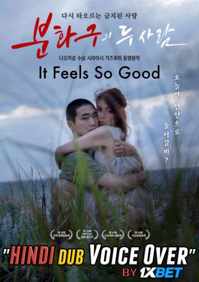 18+ It Feels So Good (2019) Dual Audio Hindi 300MB BDRip 480p Full Movie