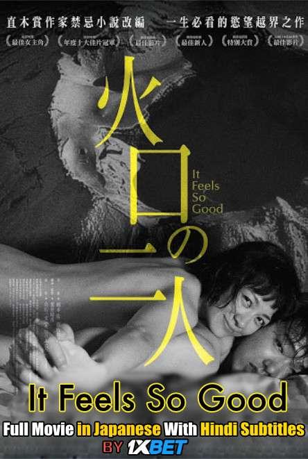 Download [18+] It Feels So Good (2019) BDRip 720p Full Movie [In Japanese] With Hindi Subtitles FREE on 1XCinema.com & KatMovieHD.io
